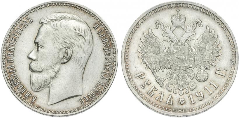 1 рубль 1911 года цена фото гурта гввкус горьковское высшее военное командное училище связи