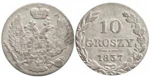 10 грошей 1837 года