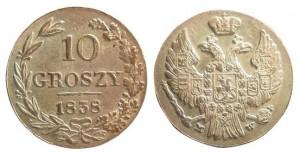 10 грошей 1838 года
