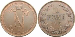 10 пенни 1913 года - Медь