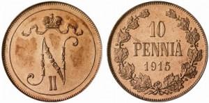 10 пенни 1915 года - Медь