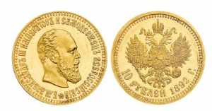 10 рублей 1892 года -