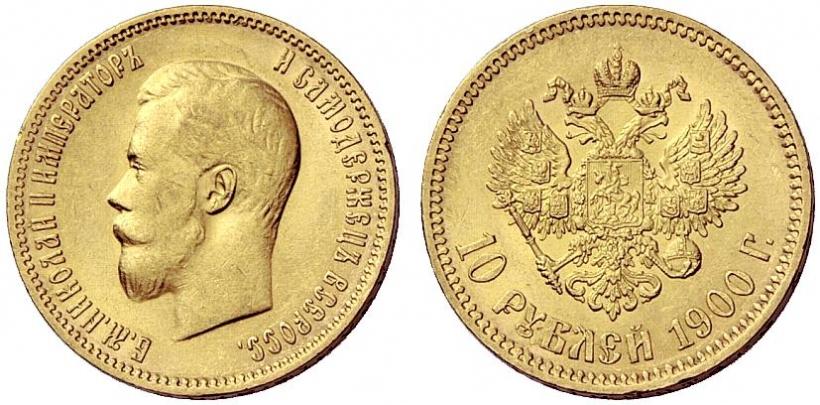 Вес 10 руб 2 копейки 1930 года разновидности цена