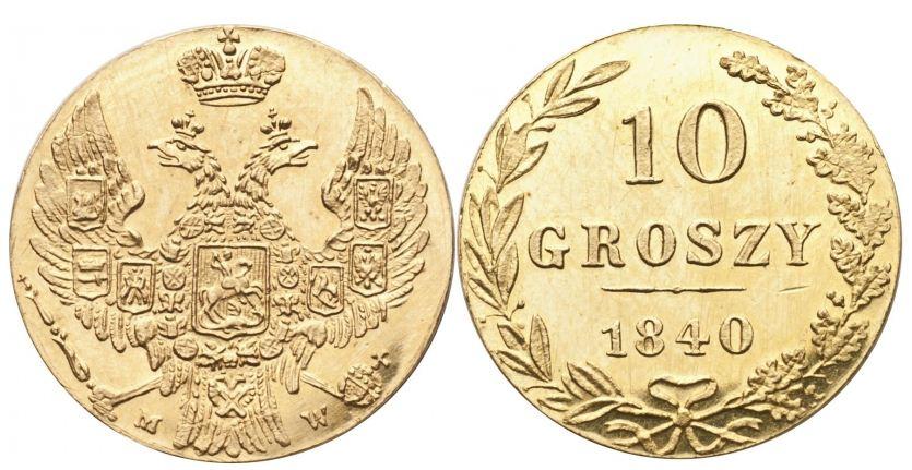 10 грошей 1840 цена сбербанк монеты каталог 2017 серебро цена