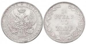 1,5 рубля - 10 злотых 1840 года