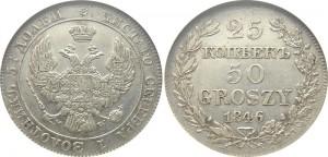 25 копеек — 50 грошей 1846 года - Серебро