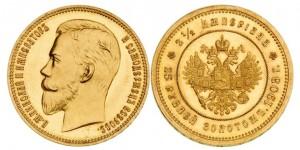 25 рублей 1908 года - В память 40-летия Императора Николая II. Золото
