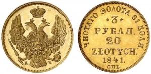 3 рубля - 20 злотых 1841 года