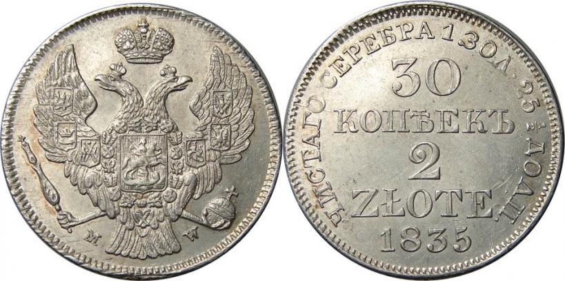 30 копеек 1835 года цена монетница для магазина купить