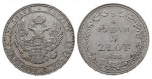 3/4 рубля - 5 злотых 1836 года