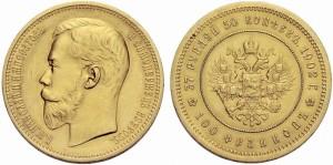 37 рублей 50 копеек - 100 франков 1902 года