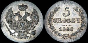 5 грошей 1836 года