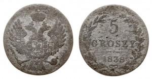 5 грошей 1838 года