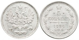 5 копеек 1886 года -