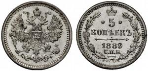 5 копеек 1889 года