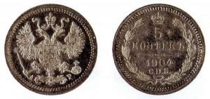 5 копеек 1904 года -
