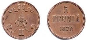5 пенни 1870 года