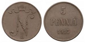 5 пенни 1915 года - Медь