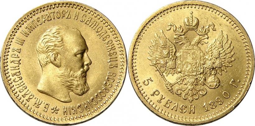 какие монеты можно выгодно продать