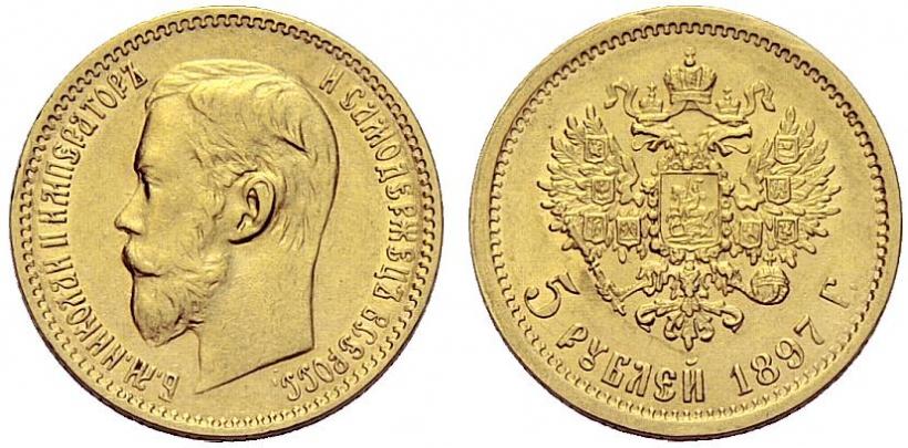 7 5 рублей 1897 года цена купить комплект советских рублей