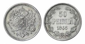 50 пенни 1865 года