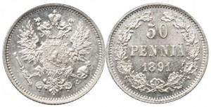 50 пенни 1891 года - Серебро