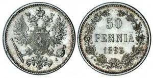50 пенни 1893 года