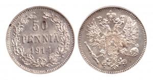 50 пенни 1914 года