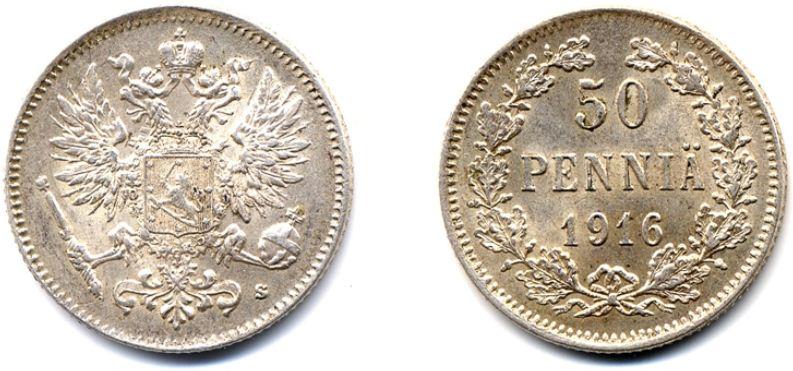 50 пенни 1916 георгий победоносец монета купить банк