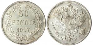 50 пенни 1917 года - Гербовый орел без корон. Серебро
