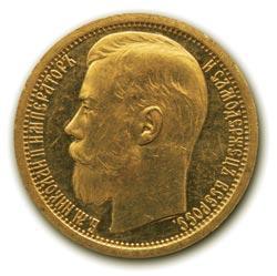 10 русов 1895 года