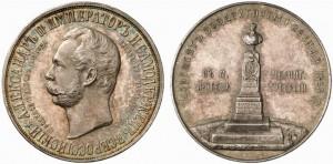 Медаль 1898 года
