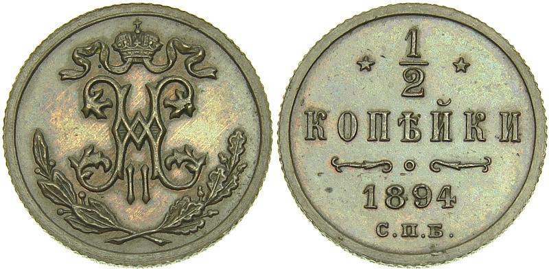 Медные монеты 1894 года 1 копейка 1989 года стоимость ссср