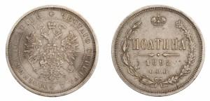 Полтина 1882 года
