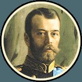 Монеты Николая II (1894 - 1917)