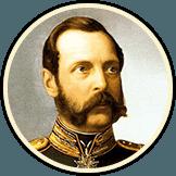 Монеты Александра II (1855 - 1881)