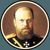 Монеты Александра III (1881 - 1894)