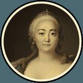 Монеты Елизаветы I (1741 - 1762)