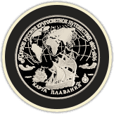 Палладиевые монеты