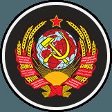 Монеты СССР 1921-1958 гг.