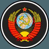 Монеты СССР 1961-1991 гг.